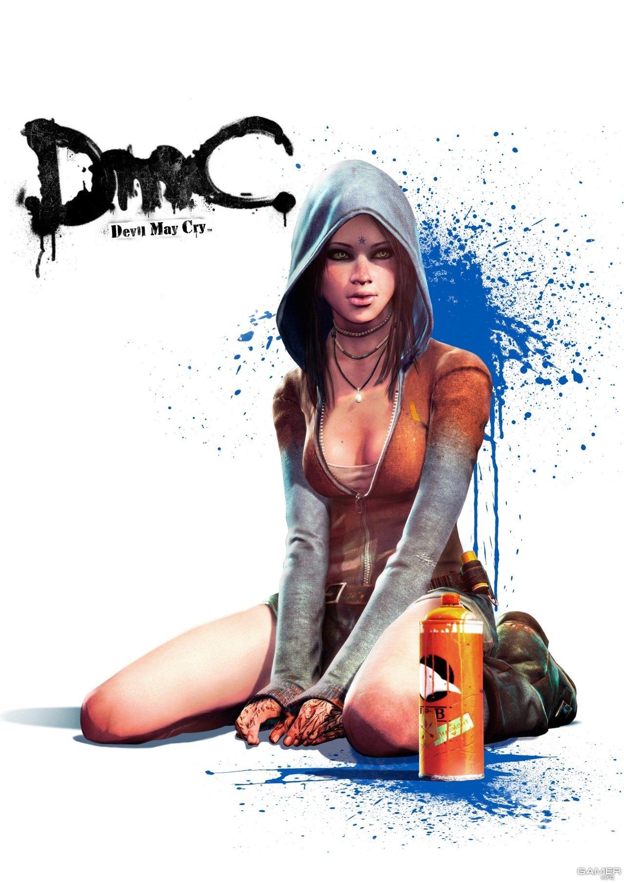 Большая коллекция Гейм Арта к игре DmC